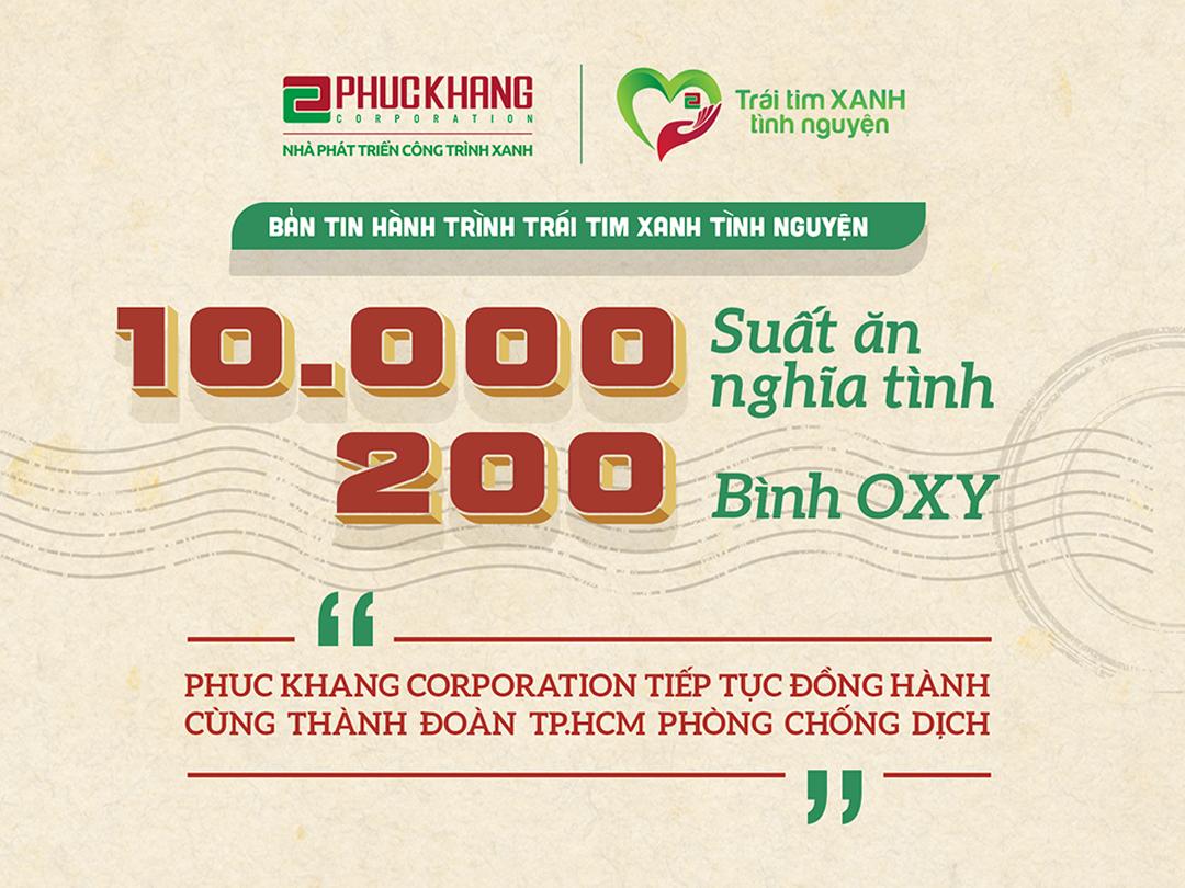 10.000 SUẤT ĂN NGHĨA TÌNH – 200 BÌNH OXY Phuc Khang Corporation tiếp tục đồng hành cùng Thành đoàn TP.HCM phòng chống dịch Covid-19